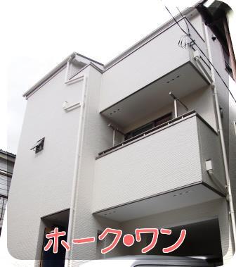 川崎市の新築戸建住宅へUVフロアコーティング <ホーク・ワン>