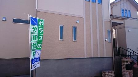 ポラスの新築戸建住宅へUVフロアコーティングを施工