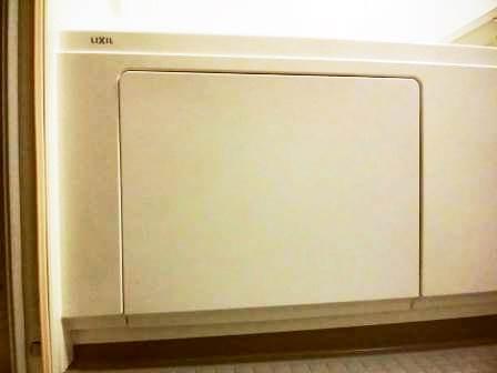 今日の小掃除 ー 浴室エプロン内部Ⅰ ー